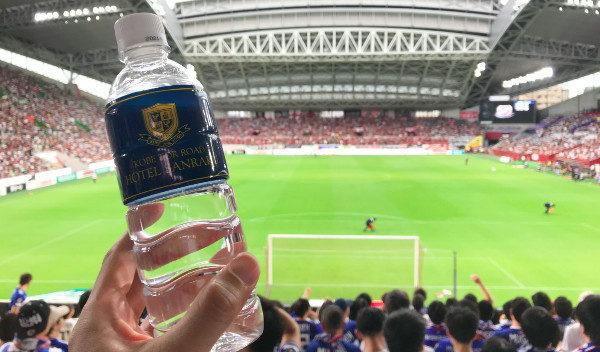 神戸 対 横浜 fm