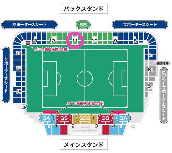 LINEのオープンチャット「遠藤渓太 ( ・∀・) <ケイタイケ!」からのお知らせ〜三ツ沢でのゴール後集会について