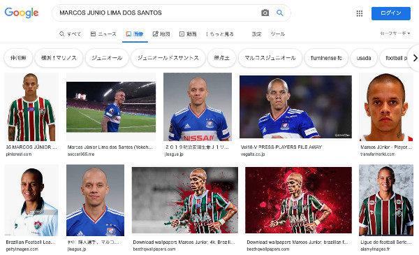 Marcos Júnior(マルコス ジュニオール/Marcos Júnior Lima dos Santos)@marcosjr35  [2020 移籍/新加入/契約更改]