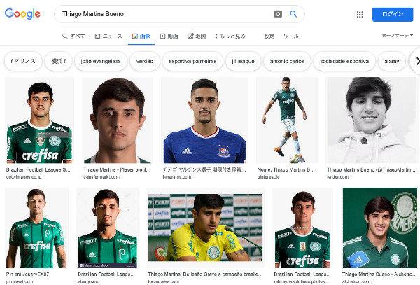 Thiago Martins(チアゴ マルチンス)[2020 移籍/新加入/契約更改]