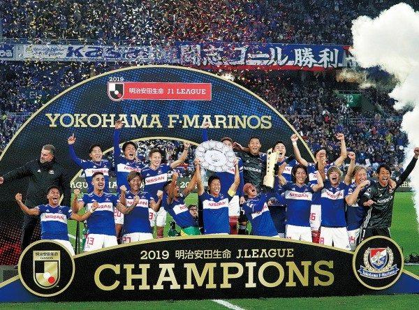 【Webまとめ:タウンニュース】横浜F・マリノス、2019明治安田生命J1リーグ優勝