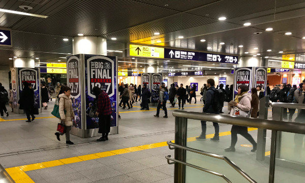 今週の「横浜駅」のプロモーションポスターまとめ(第34節 FC東京戦)