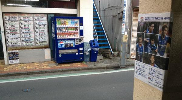ドタ参問題無し!本日(2013/2/17)瀬谷区ポスター掲出活動