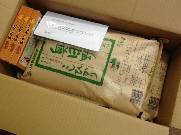 20130218-furusato-tax-01