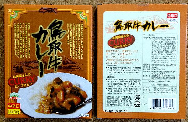 20130218-furusato-tax-05