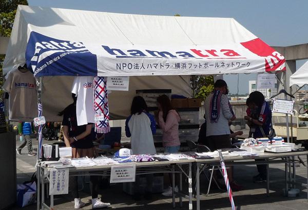 20130301-hamatra-booth