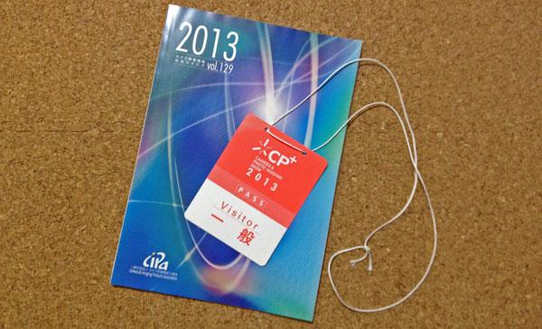 CP+2013 | title