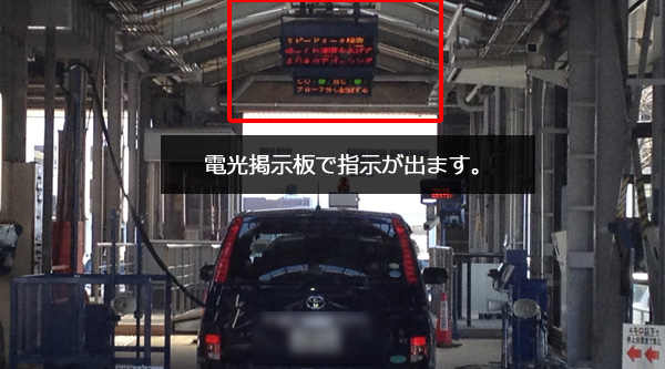 20130312-car-inspected-24