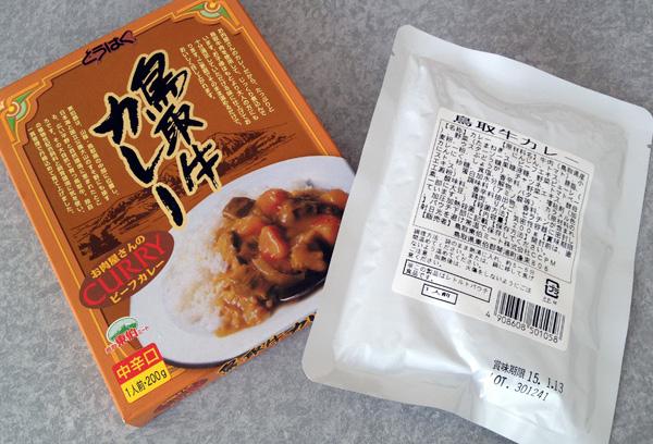 20130325-tottori-curry-03