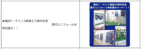 20130326-blood-donation-04