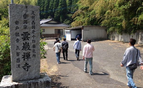 20130603-kumamoto-report-hiru-01