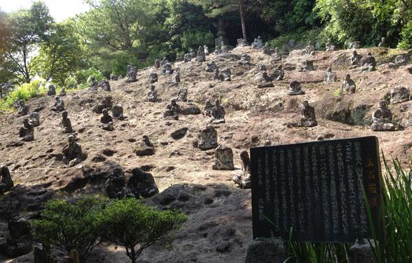 20130603-kumamoto-report-hiru-02