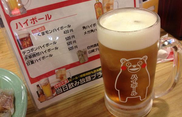 20130604-kumamoto-report-yoru-03