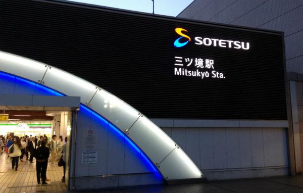 report-20130514-wemari-mitsukyo-title