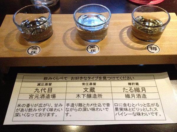 20130604-kumamoto-report-yoru-09