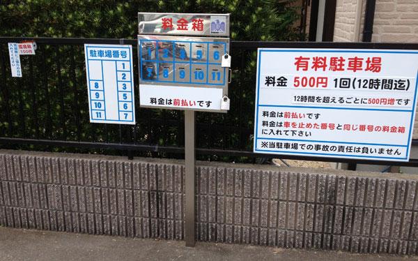 20130606-fukuoka-report-02