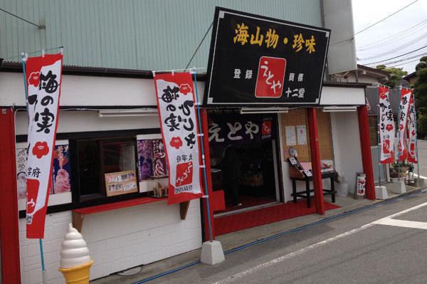 20130606-fukuoka-report-03