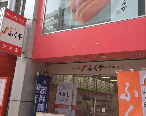 20130606-fukuoka-report-05