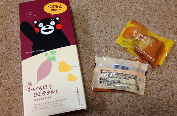 20130607-kumamoto-fukuoka-report-01
