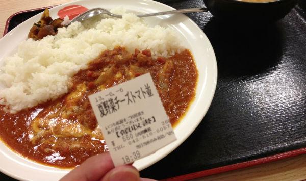 20130608-matsuya-01