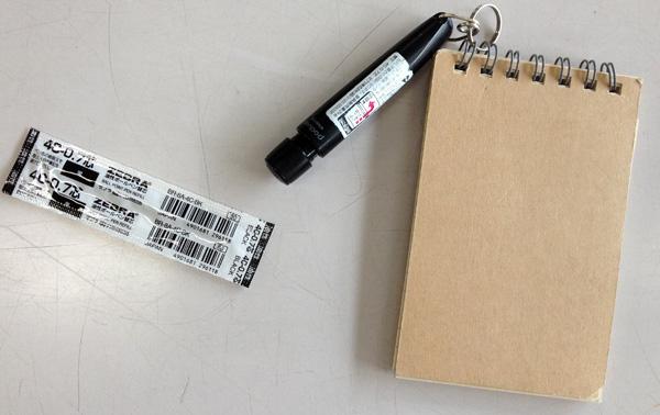 ゼブラのボールペンの替え芯を送料無料でしかもクレジットカード払いで買いました。