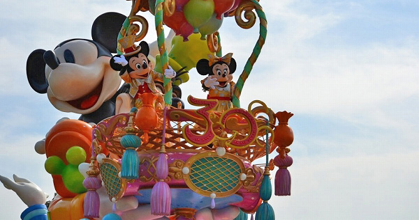 photo-tdl-30th-parade-title