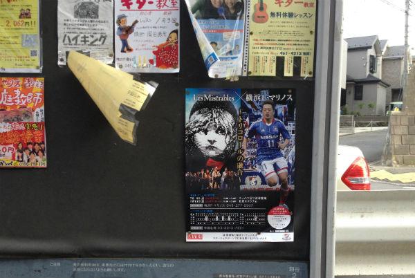 report-20130615-seya-poster-01