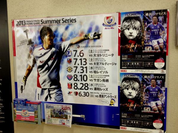 report-20130615-seya-poster-02