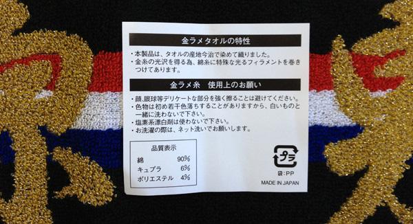 2013-towel-vol2-01