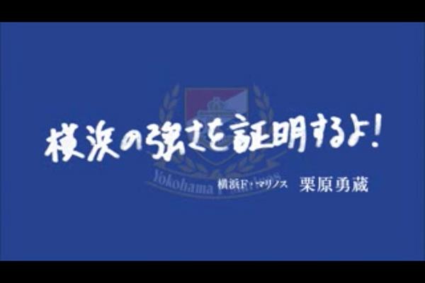 20130731-yuzo-kurihara-01