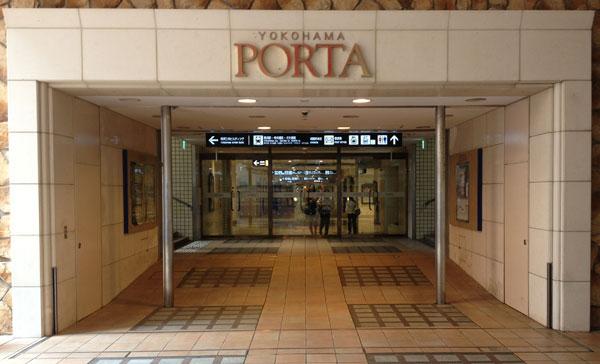 20130815-porta-campaign-2013-title