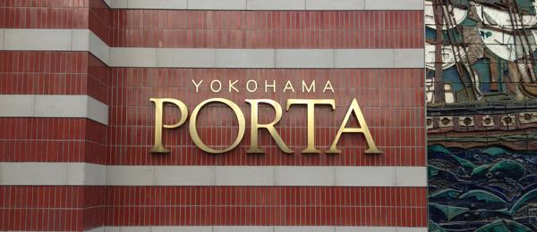 20130817-porta-campaign-2013-title