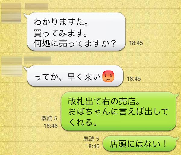 20130909-umeboshi-jun-02