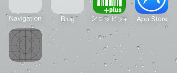 ios7-nazono-icon-01