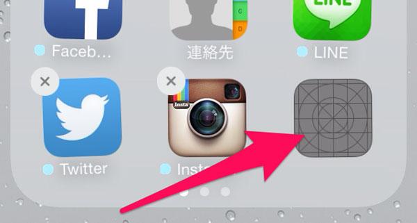 iOS6からiOS7にアップデートしたら、アイコン長押しでは消えない変なアイコンが2つ現れた! | タイトル