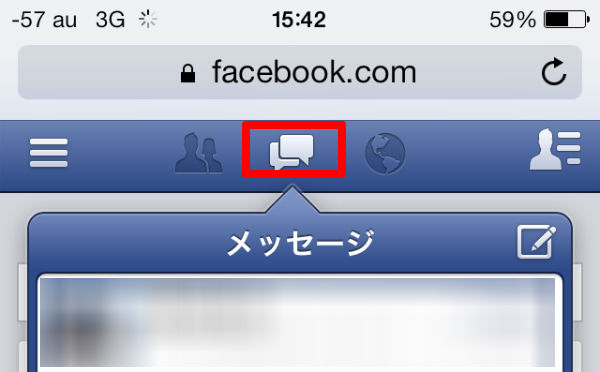 iphone-facebook-message-01