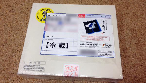 20131113-fukuya-avispa-title