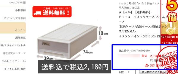 20131224-net-shopping-01