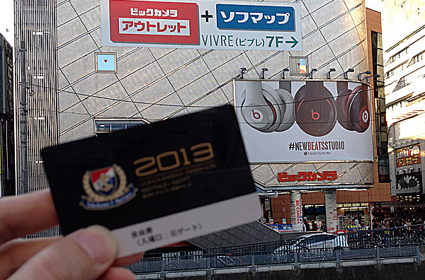 seasonticket-2013-biccamera-title