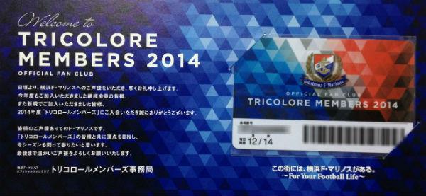 tricolore-members-2014-01