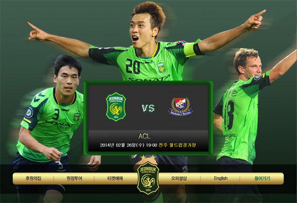 memo-20140226-vs-jeonbuk-01