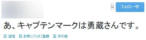 fmarinos-miyazaki-20140204-05-01