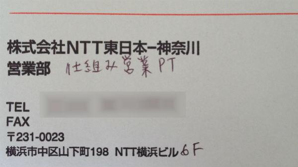 report-2014-shintaisei-03-01