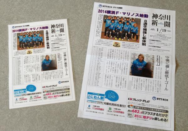 report-2014-shintaisei-03-02