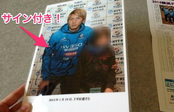 report-2014-shintaisei-03-04