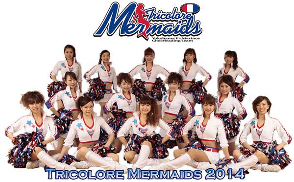 横浜F・マリノスの「グッズカタログ」のモデルが、トリコロールマーメイズであったことが俺の中だけで話題。