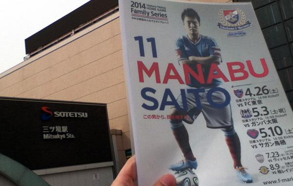 report-poster-seya-2014-vol2-title