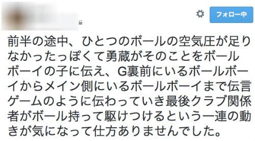 weblog-20140415-vs-jeonbuk-01