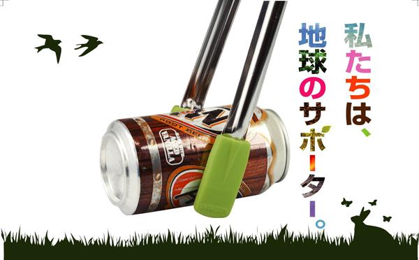 info-minatomirai-clean-up-vol10-01
