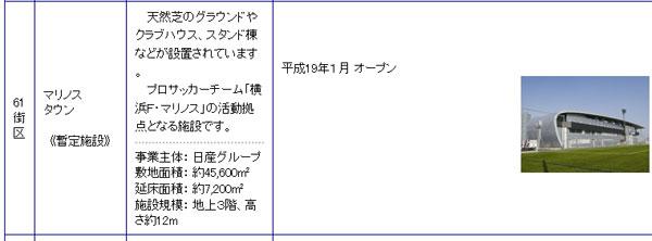 mm21-61-gaiku-01